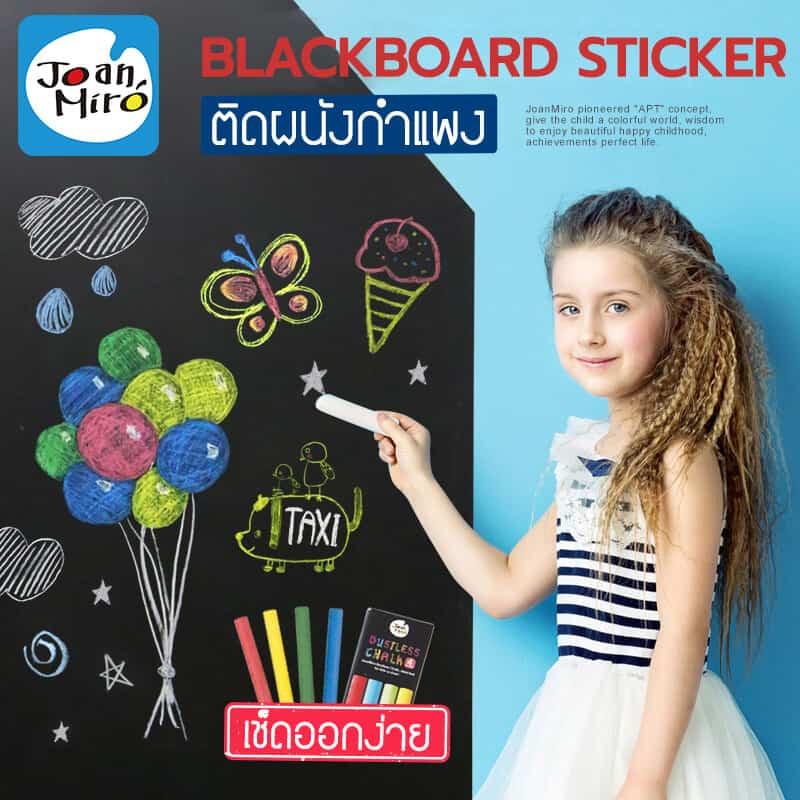 JM10711 ฺBlackboard Sticker สติ๊กเกอร์กระดานดำ