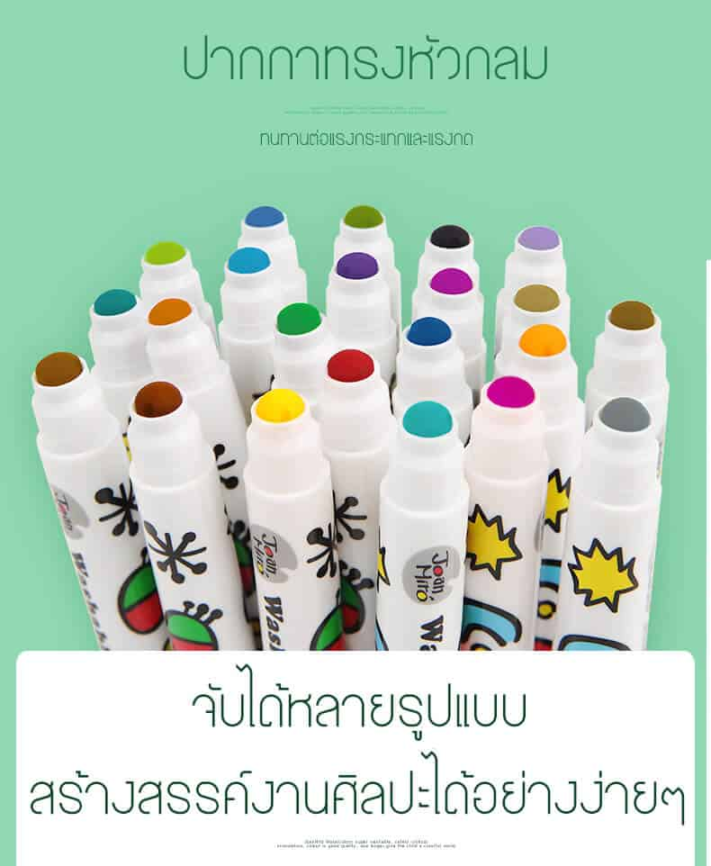 Joan Miro Round Penpoint ปากกาเมจิกปลอดสารพิษหัวมน สำหรับเด็กเล็ก