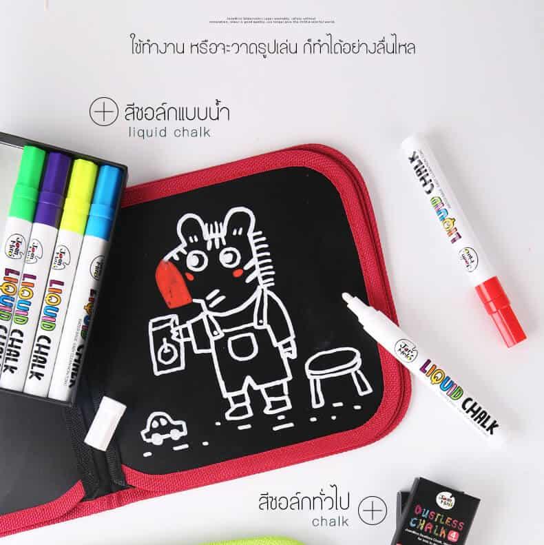 Chalk-A-Doodle Book สมุดกระดานดำสีชอล์กไร้ฝุ่น