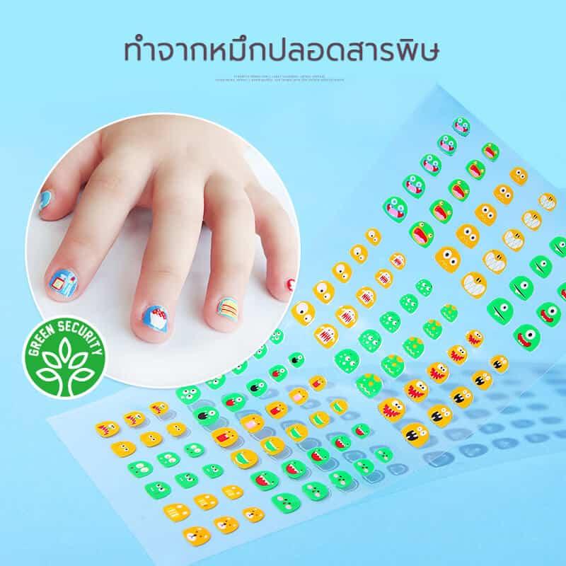 ชุดสติ๊กเกอร์ติดเล็บลวดลายต่างๆสำหรับเด็ก-Nail-Stickers