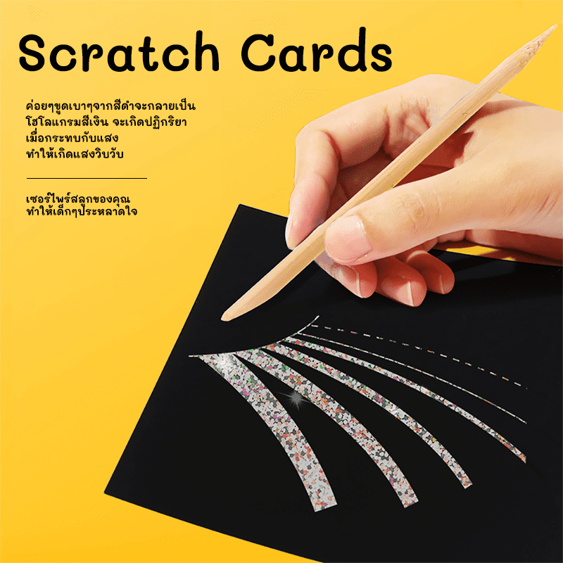 Scratch Notes