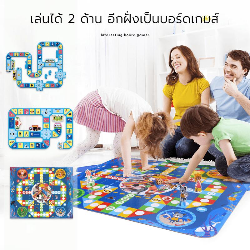 Big puzzle
