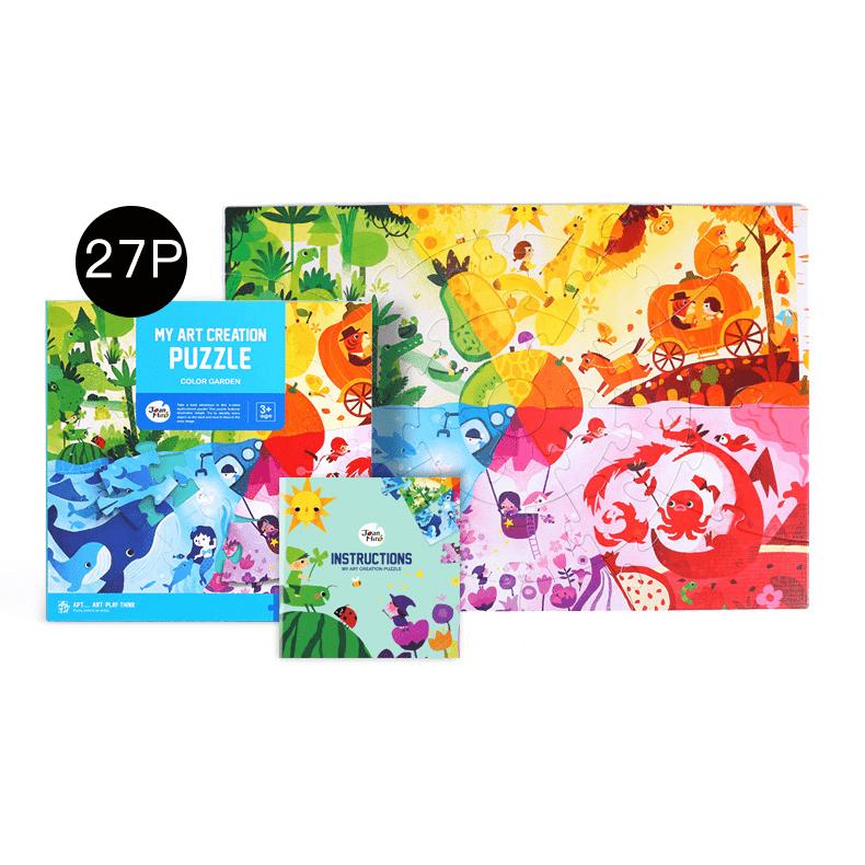 Art Creation Puzzle - จิ๊กซอว์ชิ้นใหญ่ ชุดสวนหลากสี