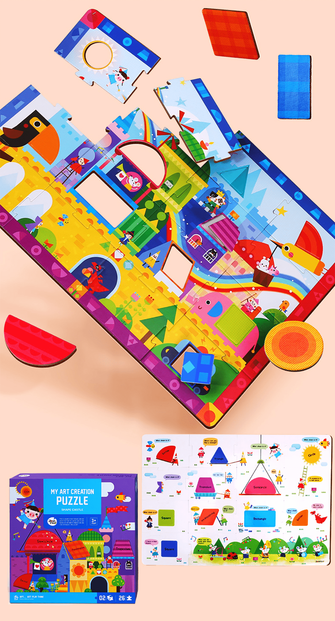 จิ๊กซอว์ชิ้นใหญ่ ชุด ปราสาทรูปทรงMy Art Creation Puzzle - Shape Castle
