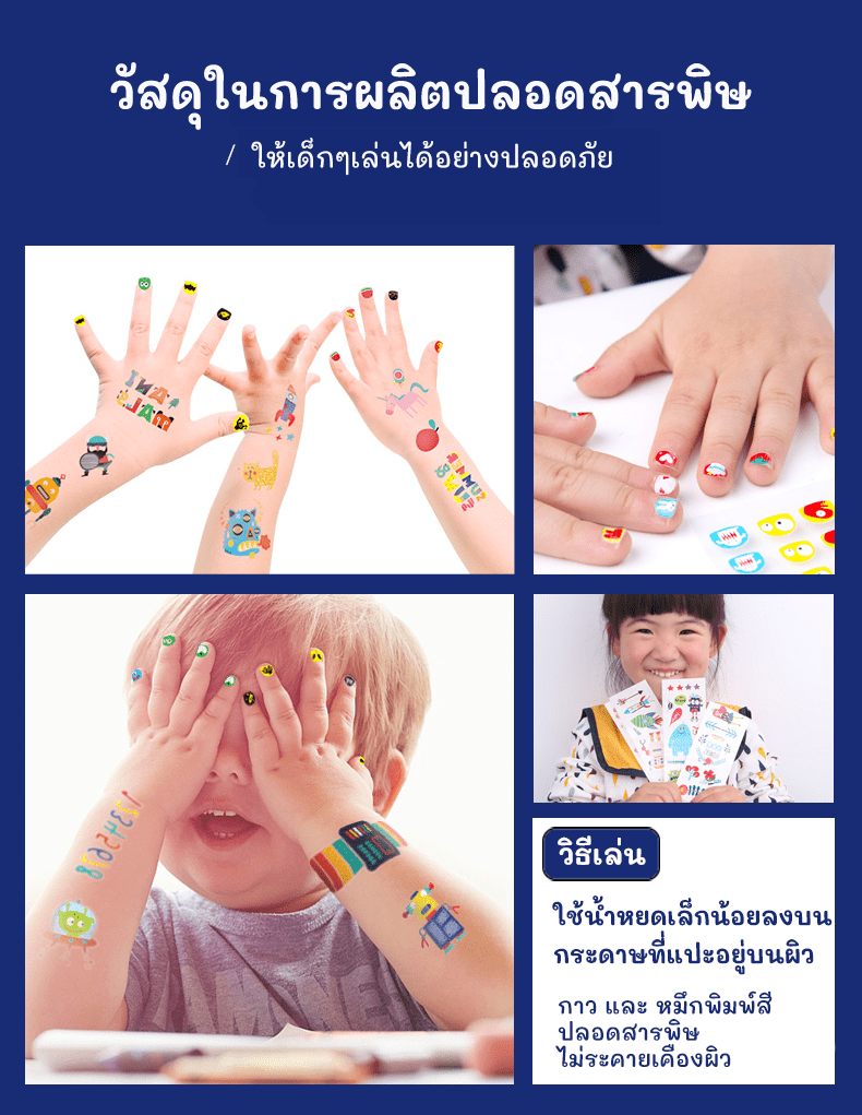 tattoos and nail sticker